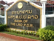 Lao central bank proposes to stop direct lending