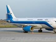 Condolences to Russia over plane crash