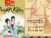 """Russian edition of """"Tale of Kieu"""" to hit the shelves"""