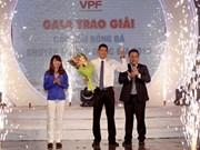 Vietnamese players vie for Golden Ball