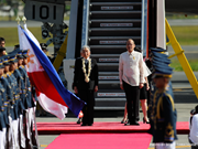 Japanese Emperor begins State visit to Philippines