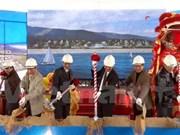 Thua Thien-Hue: Construction of Mediterraneo Resort begins