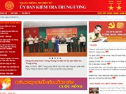 Party's inspection commission launches website