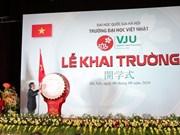 Vietnam-Japan University inaugurates first training courses