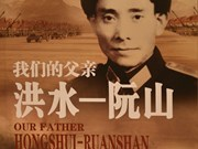 China publishes book on Vietnamese general Nguyen Son