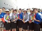 Vietnam takes part in cultural exchange