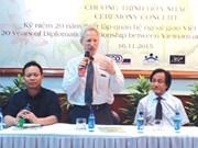 Concert celebrates Vietnam-US relations