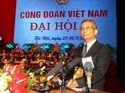 Vietnamese, Belarusian trade unions sign cooperation deals