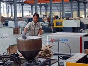 Vietnamese stocks little changed