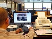 HNX offloads 1.26 billion USD of gov't bonds in February