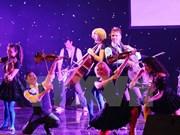 UK string quartet to deliver performance in Vietnam