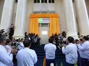 Myanmar's stock exchange begins first trading day