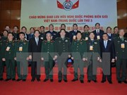 Third Vietnam–China border defence friendship exchange underway