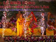 Quang Ninh restores Buddhist relic