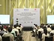 Seminar discusses development of private sector