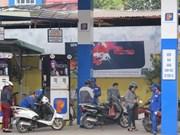 Petrol price cut, oil price increased
