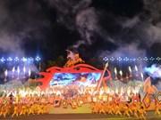 Binh Dinh kicks off Summer Tourism Festival