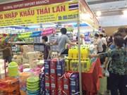 HCM City hosts Thailand trade fair 2016