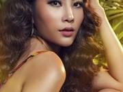 Nam Em to represent Vietnam at Miss Earth 2016