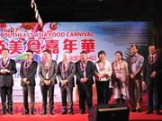 Vietnam joins ASEAN food festival in Macau