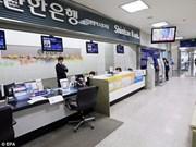 Foreign banks make beeline for Vietnam