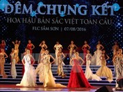 Miss Vietnam 2016 finale slated for HCM City on August 28