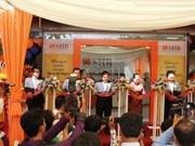 Sai Gon – Hanoi Bank launches subsidiary in Cambodia