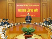 President chairs Judicial Reform Committee's 1st session in 2016-2021