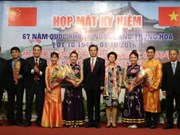 Get-together marks China's National Day