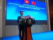 Workshop seeks to boost Vietnam-China trade