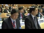 [Video] Regional countries talk sustainable development