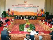CLMV 8 summit looks to seize opportunities, shape future