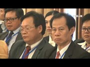 [Video] Senior officials discuss regional cooperation