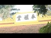 Tran Quoc among world's most beautiful pagodas