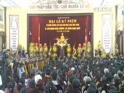 [Video] Vietnam Buddhist Sangha marks 35th anniversary