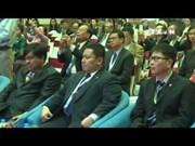 [Video] ASEAN culture-information committee convenes in Laos