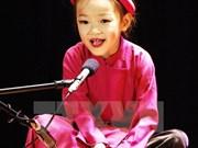 Hanoi Ca Tru Festival to seek young talent