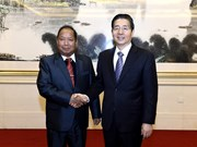 China, Laos bolster anti-terrorism, drug control cooperation