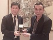 KFA pledges to support Vietnam U20 at U20 World Cup