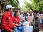 Vietnam Red Cross Society celebrates 70th anniversary