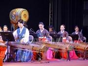 Vietnam-Korea culture centre to be built in Quang Nam
