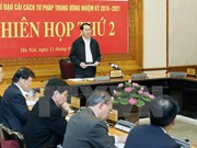 Judicial reform committee convenes