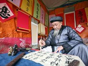 Hanoi: calligraphy fest opens for Tet