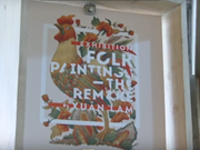 Young artist thirsts to revive folk paintings