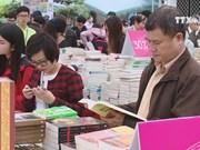 Government focuses on nurturing reading culture