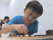 Competition helps nurture young 'go' player