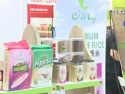 Vietnamese firms attend Asia's food fair in Singapore