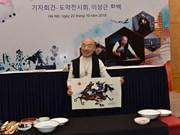 Korean contemporary artist holds exhibition in Hanoi
