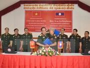 Vietnam hands over defence e-portal to Laos