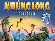 New 3D books for children this summer